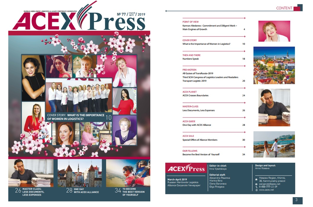 Corporate Newspaper ACEXPress No 14 (77) (March–April, 2019)
